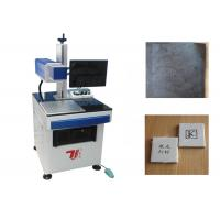 Buy cheap Granite Stone Co2 Laser Marking Machine For Leather / Food / Beverage Industry from wholesalers