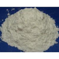 Buy cheap Anhydrous Sodium Succinate Amino Acid Powder 150-90-3 Food Grade Amino Acid Supplements product