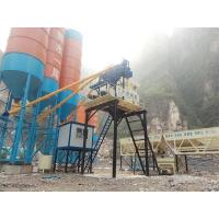 Buy cheap Hot high quality Camelway machinery HZS75 75m3 / h concrete mixing plant from wholesalers