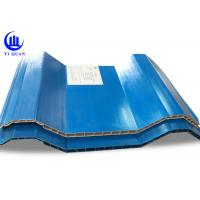 Buy cheap Corrugated PVC Hollow Roof Tiles Twinwall Roofing Blue For Agricultural And Trading Markets from wholesalers