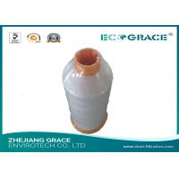 Buy cheap Strong Acid Resistance PTFE Sewing Thread For Dust Filter Bags from wholesalers