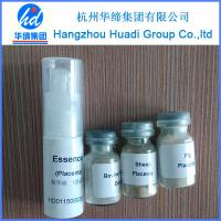 Buy cheap Customize Natural Cosmetic Porcine Pig Placenta Extracts Powder Enhance Immunity from wholesalers