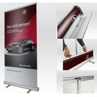 Buy cheap 80*200cm luxury aluminum  roll up banner from wholesalers