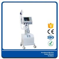 Buy cheap ICU USE CLY3100A Hospital Use Transport Ventilator Portable Ventilator Medical Price , Medical ICU Ventilator Machine from wholesalers