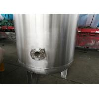 Buy cheap Stable Pressure Stainless Steel Air Receiver Tank For Oil Water Separation from wholesalers
