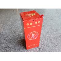 Buy cheap Liquor Packaging Cardboard Gift Boxes Chinese Style 1.35mm Thickness from wholesalers