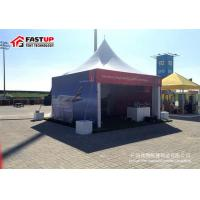 Buy cheap Commercial Grade Outdoor Event Tent With UV Resistant Sidewall Oem Available from wholesalers