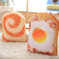 Buy cheap Soft Feeling Cotton Seat Cushion , Cute Chair Cushions 50 * 40 * 15CM from wholesalers