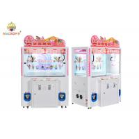 Buy cheap Customized OEM Automatic Ice Cream Vending Machine For Kids Two Players from wholesalers