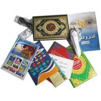 Buy cheap quran recitation with urdu translation from wholesalers