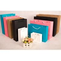 Buy cheap paper shopping bag laminated paper shopping bag any size any color from wholesalers