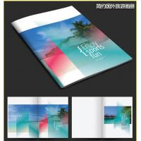 Buy cheap chinese manufacturer custom A4 art paper full color  printing catalogue from wholesalers