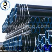 Buy cheap API 5L PIPELINE TUBE from wholesalers