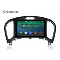 Buy cheap Full Touch Nissan Car DVD Quad Core Cortex-A9 Professional CAR ANDROID OS 8.x product