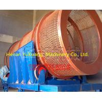 Buy cheap mobile trommel screen machine for mining gold from wholesalers