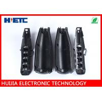 Buy cheap Weatherproof Fiber Optic Splice Enclosure For 1 - 1/4 Inch RF Cable Telecom Tower product