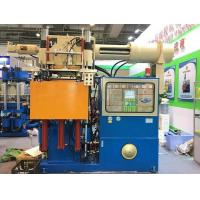 Buy cheap Xincheng Yiming Rubber Injection Molding Machine,Rubber Injection Molding Machine Price,Good Quality Rubber Injection from wholesalers