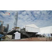Buy cheap glass mobile catering tent with luxury accessories in South Africa from wholesalers