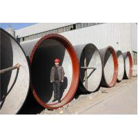 Buy cheap Ductile Iron Pipes DN2000 from wholesalers