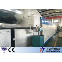 Buy cheap Professional Paper Pulp Making Machine Various Capacity 3 Years Warranty product