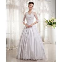 Buy cheap Women Queen Anne Neckline Wedding Dresses Beaded / A line Wedding Gowns with long trains from wholesalers