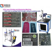 Buy cheap Dog Tag Engraving Machine 10W, Wood Carving Machine, Plastic laser marker from wholesalers