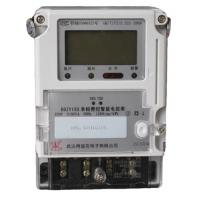 Buy cheap 240V Single Phase Smart Electric Meters for  Automatic Remote Reading System PLC from wholesalers