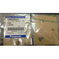 Buy cheap 1086289282 Filter BM 221 from wholesalers