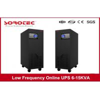Buy cheap High Frequency Uninterruptable Power Supply / Single UPS Isoltion Transformer , Long Life Time from wholesalers