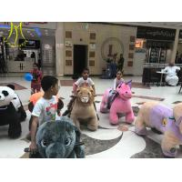 Buy cheap Hansel  indoor kids rides for shopping centers stuffed animals rocking animal toy for sale from wholesalers