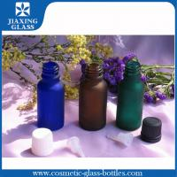 Buy cheap Color Coating Essential Oil Bottle With Tamper Evident Cap And Orifice Reducer from wholesalers