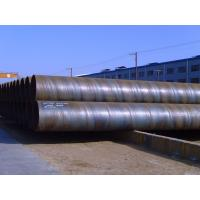 Buy cheap Unusual Size Cold Drawn Steel Pipe With High Tensile Strength R2 ≥ 460Mpa from wholesalers
