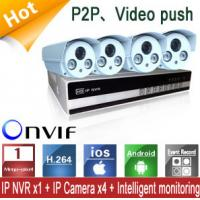 Buy cheap 720P 4ch NVR Kits P2P RS485 Port With Four 720P IP Cameras from wholesalers