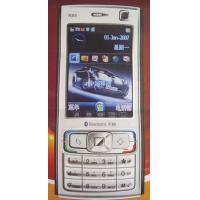 Buy cheap New N95 with very lowest price but high quality 850mhz/1800/1900/90/800mhz from wholesalers