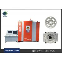 Buy cheap UNC225 Standard NDT X-Ray Intelligent Inspection Systems , Real Time X Ray Inspection Equipment from wholesalers