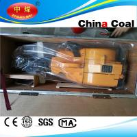 Buy cheap yn27c gasoline rock drill portable gas powered hammer dril from wholesalers