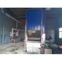 Buy cheap Industrial steam coal boiler from wholesalers