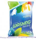 Buy cheap high quality china washing powder/detergent powder/china washing powder from wholesalers