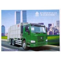 Buy cheap SINOTRUK HOWO 6x4 ,15ton Compressed Garbage Truck from wholesalers