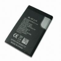 Buy cheap Li-ion Mobile Phone Battery for Nokia BL-5C, with Double IC PCB and 3.7BV/1050mAh Capcity from wholesalers