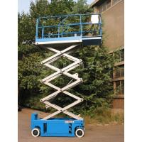Buy cheap Shear fork lifter on its own from wholesalers