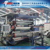 Buy cheap Artificial marble stone plastic extrusion machines for wall panel decoration from wholesalers