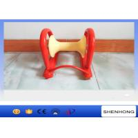 Buy cheap Bridge Type Communication Cable Pulling Pulley Straing Line Cable Roller Guide from wholesalers