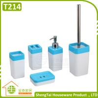 Buy cheap China Bathroom Supplier Mix Candy Color Fancy Desing Plastic Bathroom Accessories Set from wholesalers