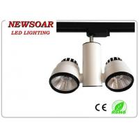 Buy cheap professional double head 2x12w track lights cob china vendor from wholesalers