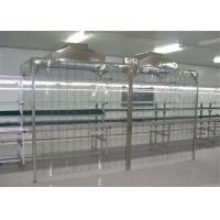 Buy cheap Chemical Plant Softwall Clean Room Epoxy Powder Coated Steel from wholesalers