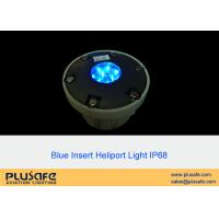 Buy cheap 5cd Optical Output Heliport Insert Helipad Landing Lights Blue Color for Taxiway and Runway from wholesalers