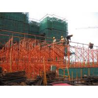 Buy cheap Portable Scaffolding/Ladder Scaffolding/H-Frame Scaffolding/ Mason Scaffolding from wholesalers