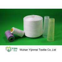 Quality Ne 40/2 Dyed 100 Spun Polyester Sewing Thread With 100% PES Short Staple Fiber for sale