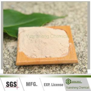 Buy cheap Calcium lignosulfonate/Wood pulp grade/calcium lignosulfonate suppliers product